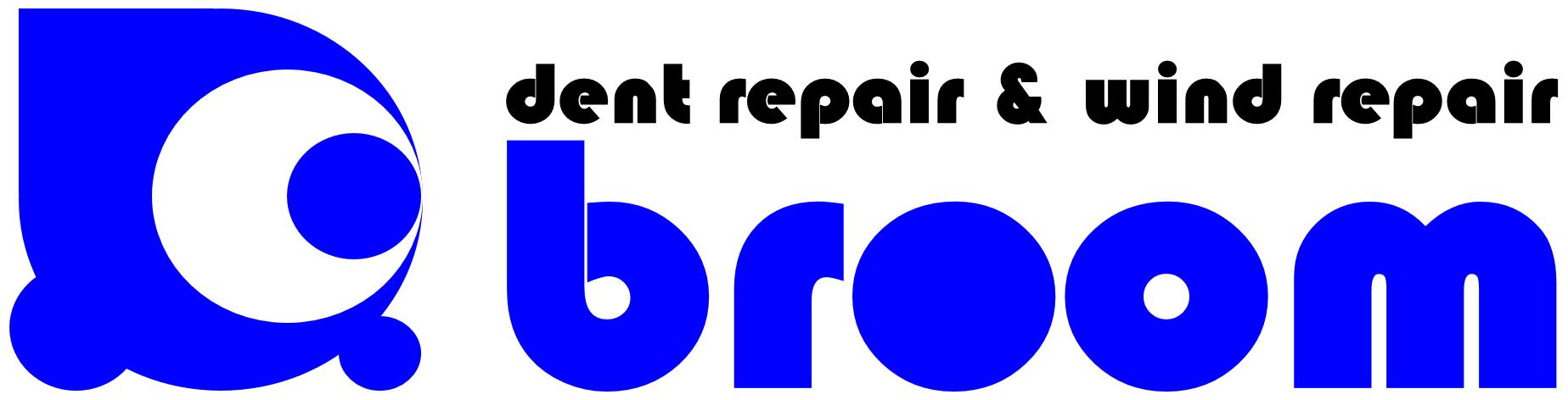 broom|茨城県のデントリペア・フロントガラス修理・交換の専門店|デントリペア茨城:取手・守谷・つくば