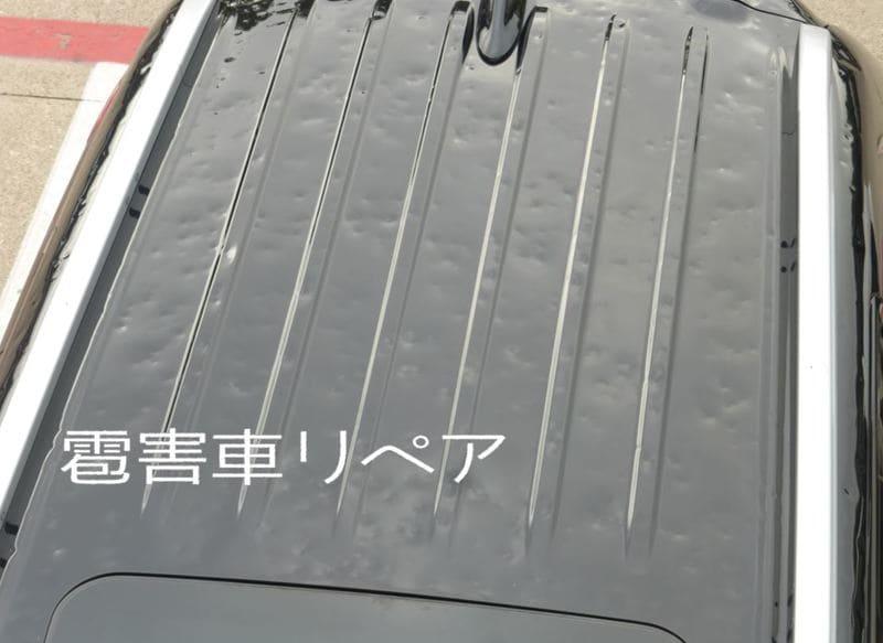 雹害車リペア(ひょう)