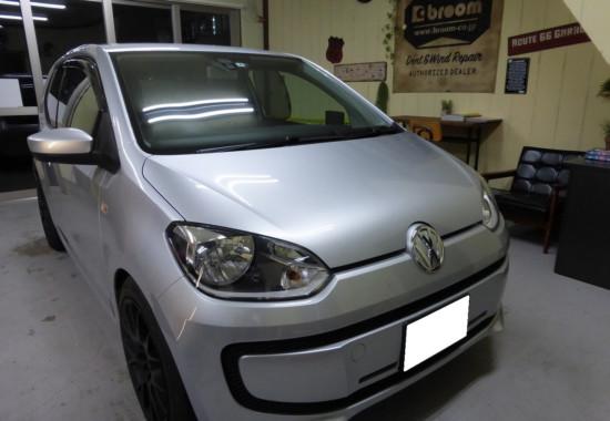VW UP! MOVE UP! う~ん、、キツイヘコミのデントリペア【牛久市】