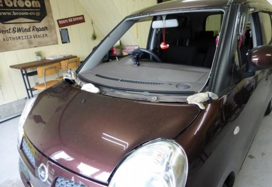 お得なフロントガラス交換|茨城県取手市|broom-ブルーム